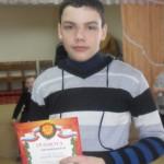 Гуськов Александр