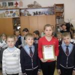 Команда ЦВР-Макс - 1 место